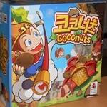 [07/12/2013] Fische Fluppen Frikadellen, Coconuts, Agricola, Bremerhaven