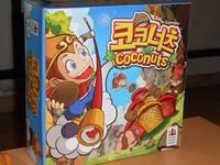Coconuts071213-000