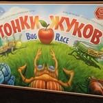 [08/02/2015] Bug Race