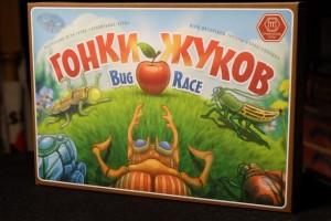 Oui, cette course d'insectes est un  jeu russe. Oui, je crois que ça se voit... ;-)