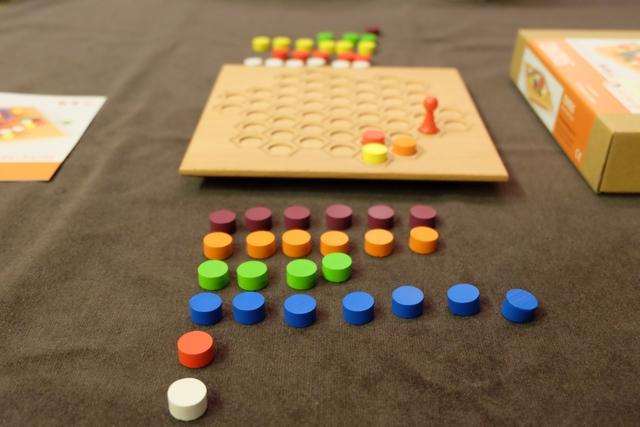 Et au final je remporte cette première partie en récupérant mon 7ème pion bleu !
