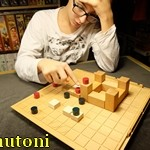 [23/12/2016] Namutoni