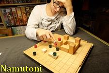 Namutoni231216-0000