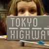 [12/06/2019] Tokyo Highway