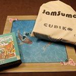 [18/08/2020] Boomerang Australia, JamSumo